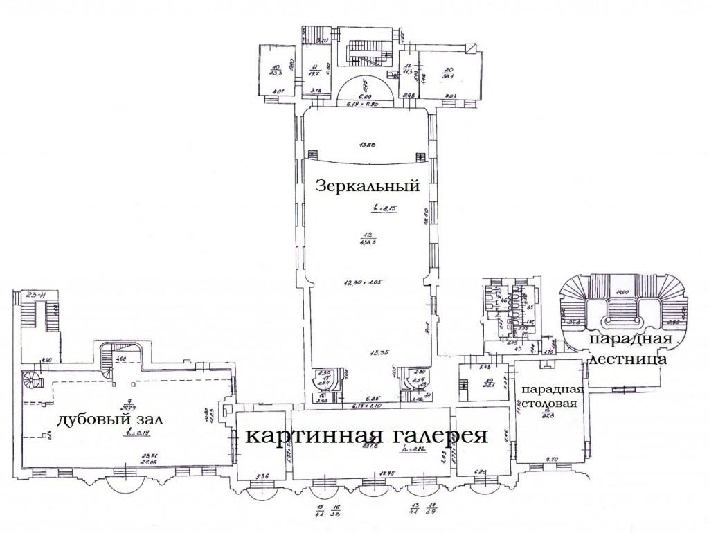 План залов Дворца ББ